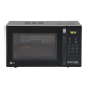 LG MC2146BG 21 Liter Convection Microwave Oven Price