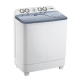 Lloyd LWMS65LP 6.5 Kg Semi Automatic Top Loading Washing Machine price in India