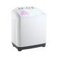Lloyd LWMS78L 7.8 Kg Semi Automatic Top Loading Washing Machine Price