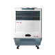 McCoy Captain 17 Litres Personal Air Cooler Price