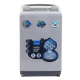 Midea MWMTL070MWO 7 kg Fully Automatic Top Loading Washing Machine price in India