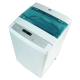 Mitashi MiFAWM75v20 7.5 Kg Fully Automatic Top Loading Washing Machine price in India