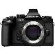 Olympus OMD EM1 Camera Price