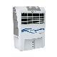 Orient Actus CP2002H 20 Litre Air Cooler Price