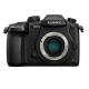 Panasonic Lumix DC-GH5GA Body Only Price
