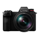 Panasonic Lumix DC-S1R Camera with 24-105 mm Lens Price