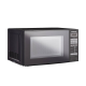 Panasonic NN ST266BFDG 20 Litre Solo Microwave Oven price in India