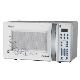 Whirlpool Magicook 20 GW Grill 20 Litres Microwave Oven price in India