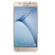 Samsung Galaxy On Nxt 2017 16 GB with 3 GB RAM Price