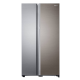 Samsung RH80J81323M Side by Side 868 Litres Frost Free Refrigerator price in India