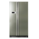 Samsung RS21HST Side by Side Door 581 Litre Refrigerator Price
