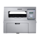 Samsung - SCX 4021 Multifunction Laser Printer Price