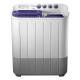 Samsung WT725QPNDMPXTL 7.2 kg Semi Automatic Top Load Washing Machine price in India