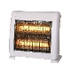 Skyline VTL 5056 Halogen Room Heater price in India