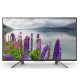 Sony Bravia KDL-43W800F 43 Inch Full HD Smart LED Television price in India
