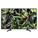 Sony KD-43X7002G 43 Inch 4K Ultra HD Smart LED Television price in India