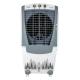Usha Striker 70 Litre Desert Air Cooler price in India