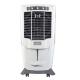 Voltas VM D55MW 55 Litre Desert Air Cooler Price