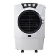 Voltas VN D50M 50 Litre Desert Air Cooler Price